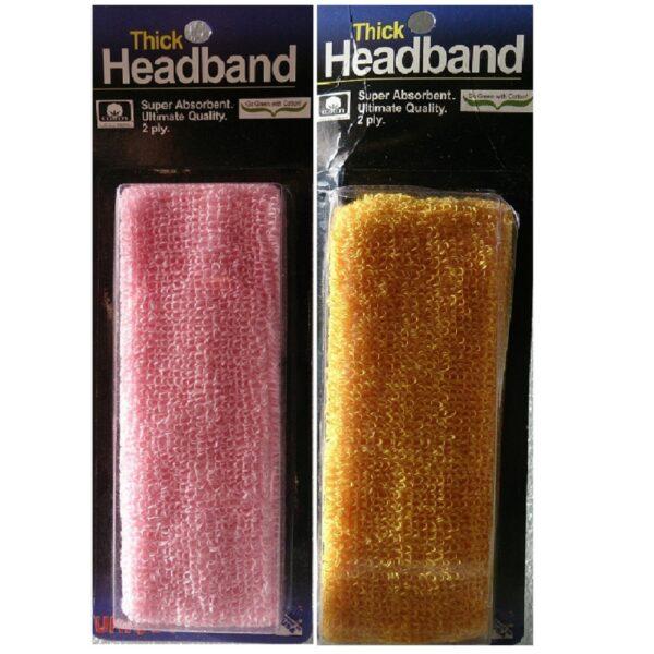 Superthick Headband Розовый и Жёлтый распродажа