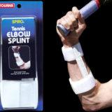 Повязка локтевая Tourna Spiro® Tennis Elbow Splint — в продаже 25.08.19